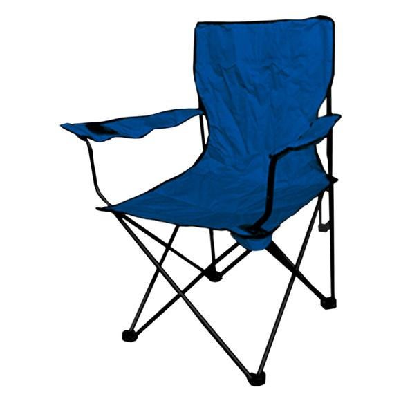 zebco fishing chair kitchen covers canada world famous quad folding with arm rest