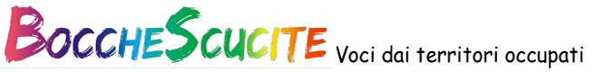 Logo del sito Becche scucite