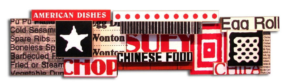 """Star Suey (2008), mixed media photographic collage on salvaged plywood, 40""""x10"""", artist's private collection, Brooklyn, NY"""
