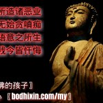 一個學佛人家,你以為死後會去那裡?