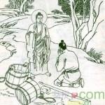 佛陀的故事:真正的賤民