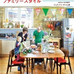London Family Style by PAUMES