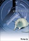 genetiks_3_couv