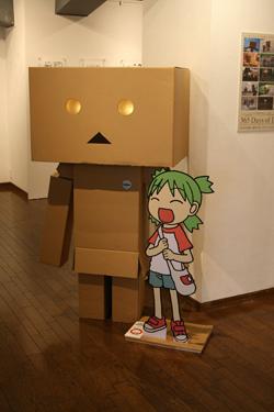 monde_manga_yotsuba2