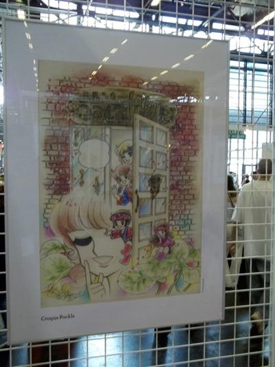 yumiko_igarashi6