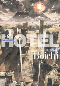 monde_manga_boichi