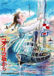 monde_manga_ghibli