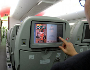 monde_manga_avion