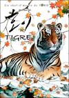 tigre2_couv