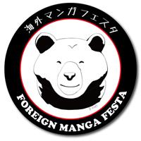 monde_manga_logofesta