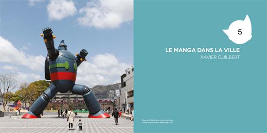 mangapolis_image1