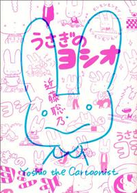 akino_yoshio