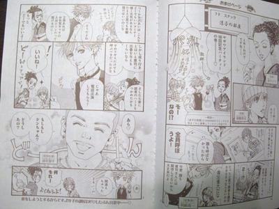 monde_manga_ai