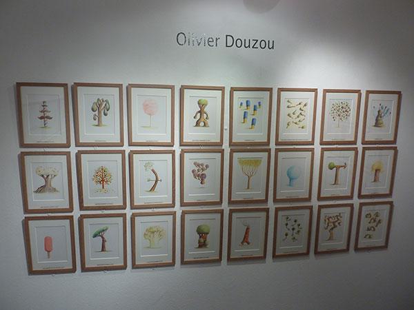 douzou_1