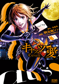 monde_manga_cats