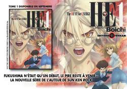 monde_manga_he