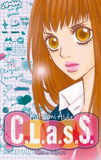 natsumi_aida_class