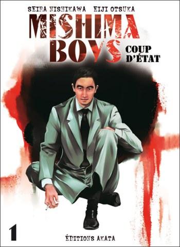 Mishima-Boys-cover-1
