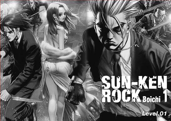 sun_ken_rock1