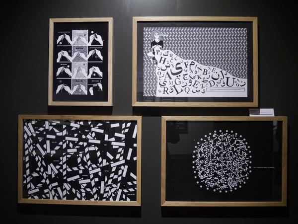 art-invisible17