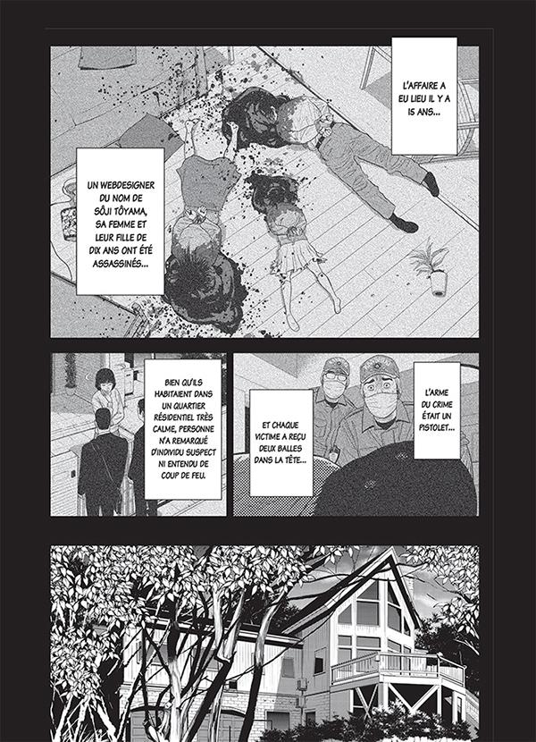 inspecteur_kurokochi_02