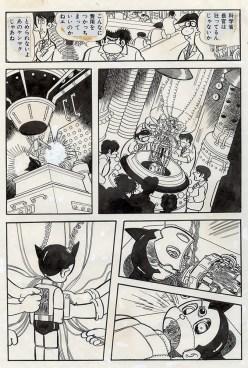 Planche Astro Boy