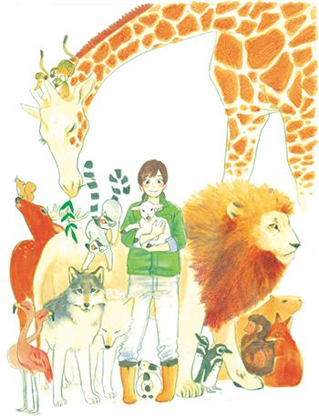 Une vie au zoo 1