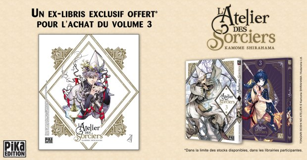 Atelier 3 collecto Shikishi
