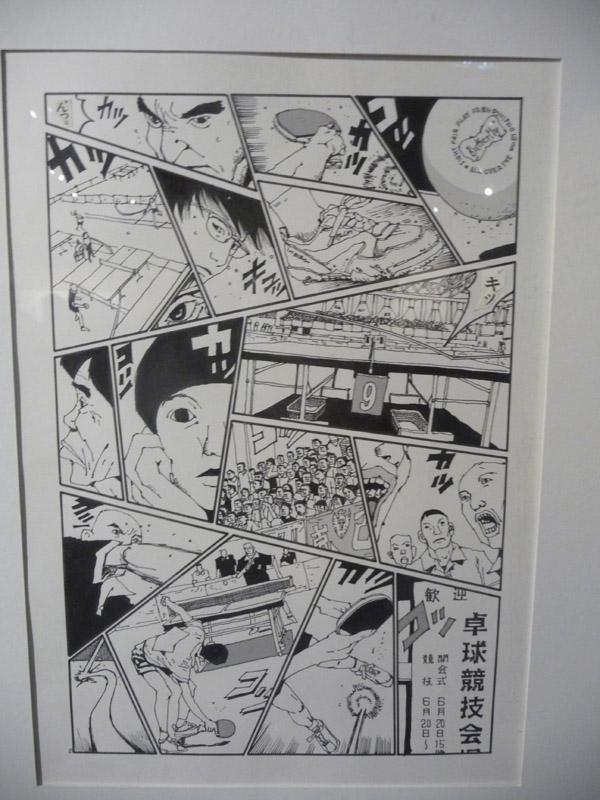matsumoto40