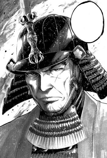 L Homme qui tua Nobunaga Case