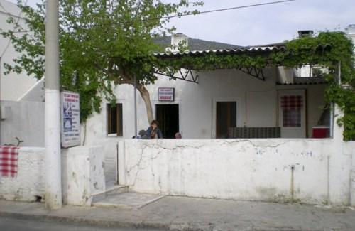 Exterior of the older Hamami in Bodrum