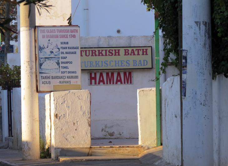 Turkish Bath Hamam Exterior Bodrum