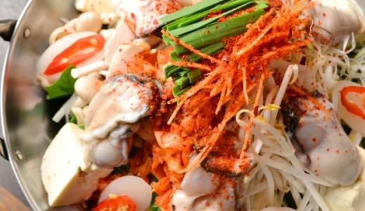 辛い食べ物で体を温めて脂肪燃焼と免疫アップ!