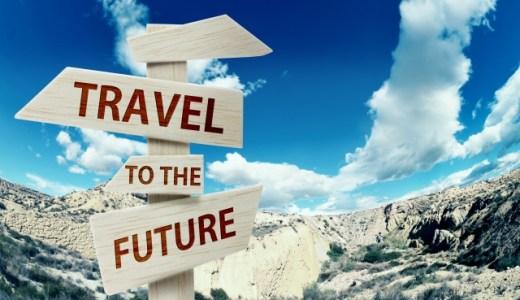旅をする意味とは?11個の旅の魅力を紹介
