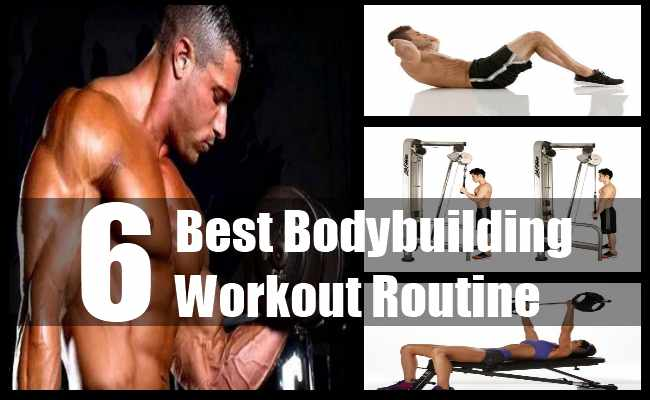 Bodybuilding Workout Routine