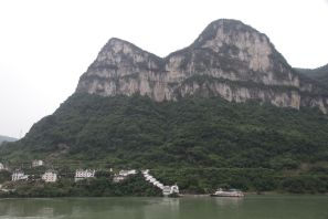 Xiling-Schlucht