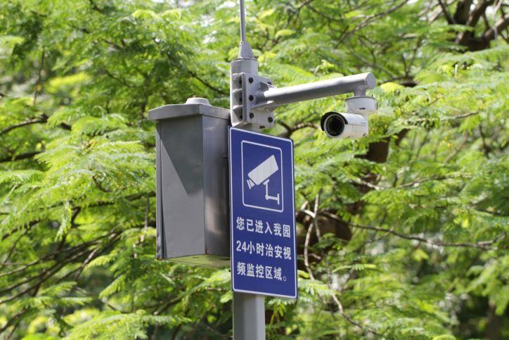 Dafu Mountain Park