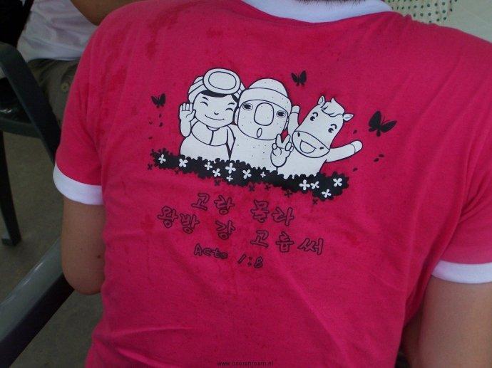 cm07-tshirt12