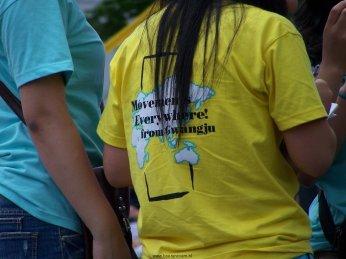 cm07-tshirt2