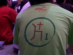 cm07-tshirt201