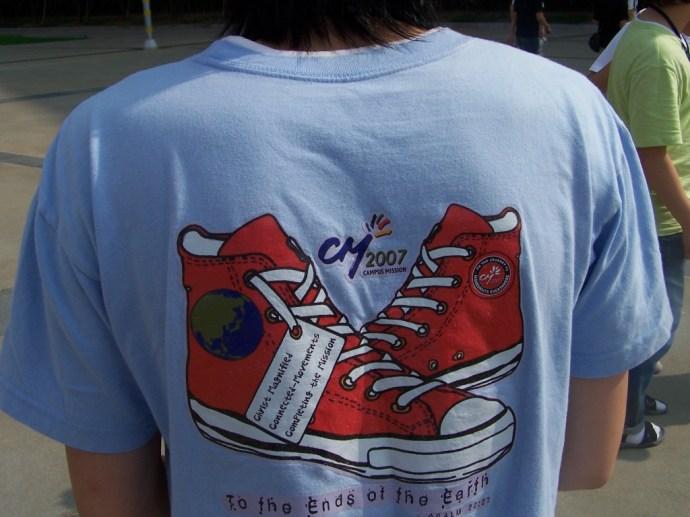 cm07-tshirt202