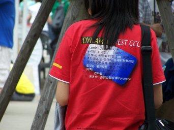 cm07-tshirt3