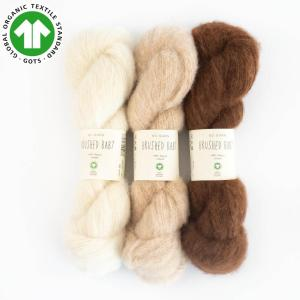 BC Garn | Brushed Baby Alpaca