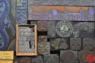 Assorted Letterpress Cuts and Ornaments - 032720011020