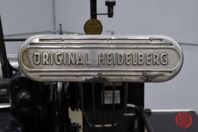 Heidelberg Offset Printing Press - 121420105150