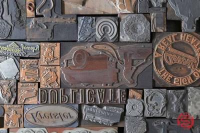 Antique Letterpress Blocks - 021221113410