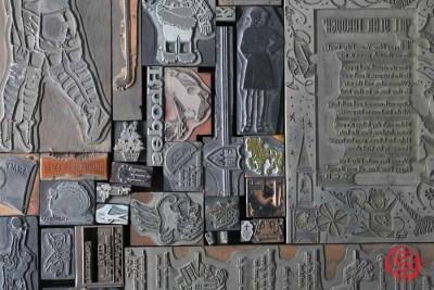 Antique Letterpress Blocks - 021221115110