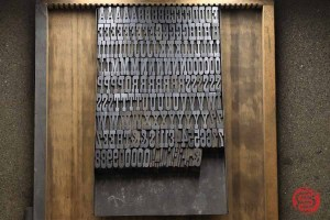 Assorted Antique Letterpress Letter Blocks - 020521104030