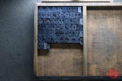 Assorted Antique Letterpress Letter Blocks - 020821075650