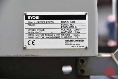 2005 Ryobi AB Dick 9920 Single Color Offset Press - 042921023010